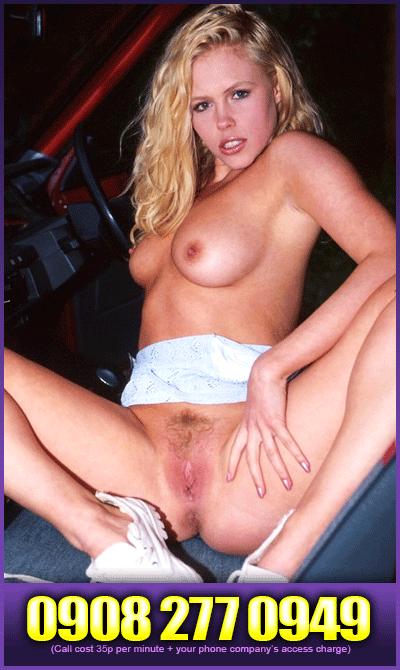 img_cheap-phone-sex-girls_dogging-phone-sex